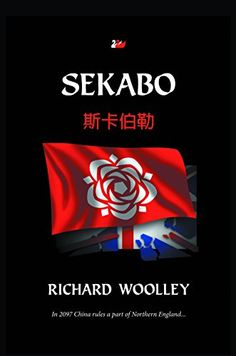 the author is the founder of the Northern Film School....Sekabo