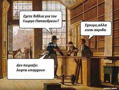 Τα YOLO της Παρασκευής Greek Memes, Greek Quotes, Ancient Memes, Sarcastic Quotes, Funny Stories, Puns, Books To Read, Haha, Jokes