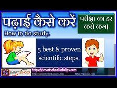 पढाई कैसे करे | पढाई करनेके आसान तरीके | How to do study by Smart School... Smart School, Learning Sites, Study, Education, Clever School, Studio, Studying, Onderwijs, Learning