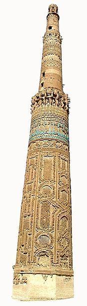 Minaret of Jam, Afghanistan  Afghan Images Social Net Work:  سی افغانستان: شبکه اجتماعی تصویر افغانستان http://seeafghanistan.com