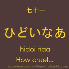 I love these little phrases, I can say them and people won't know what I'm talking about. Except those who follow me...