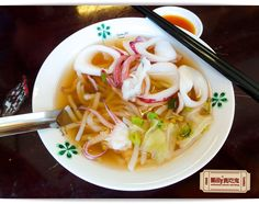 squid noodle soup   Taiwanese Food