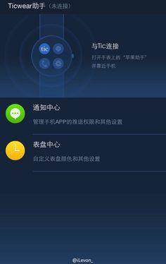 Mola: Tic Wear, la alternativa china a Android Wear da soporte al Moto 360