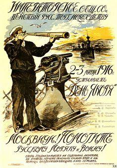 WW1... Navy  (Russia)