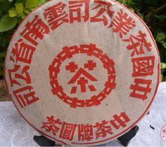 $38.99 (Buy here: https://alitems.com/g/1e8d114494ebda23ff8b16525dc3e8/?i=5&ulp=https%3A%2F%2Fwww.aliexpress.com%2Fitem%2FPu-er-tea-near-round-tea-357-gift%2F1809963308.html ) puerh, 357g puer tea, Chinese tea,Ripe, Pu-erh,Shu Pu'er, Free shipping for just $38.99