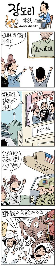 ★경향[긴급속보]★초대형 사건 터졌습니다!!!!!!!!! – 부동산   Daum 아고라