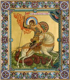 Russian Icon of St George, based on a 15th Century depiction. My new Bulgarian-American granddaughter was born on the day of Saint George. I think she needs another icon, as well as the book Saint George and the Dragon. :)