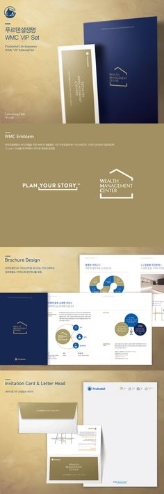 Eda Communications Web Design, Book Design, Layout Design, Print Design, Graphic Design, Brochure Layout, Brochure Design, Brand Identity Design, Branding Design