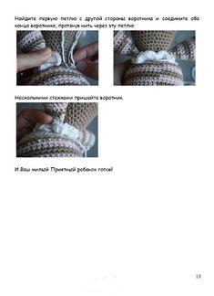 Кукляндия: Приятный пупс Crochet Food, Amigurumi Doll, Bobble Head, Doll Clothes, Dolls, Knitting, Blog, Handmade Dolls, Crochet Teddy Bears