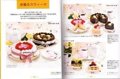 Handmade FELT FOOD and GOODS Japanese Craft Book by pomadour24