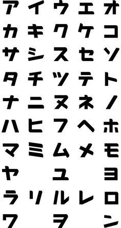 Diseño de tipografía tomada de carteles de negocios de otra época que aún subsisten en algunos lugares. シミズデンキ | のらもじ発見プロジェクト