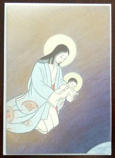 Vintage Japanese Madonna Christmas Greeting Card - Carmel, Tokyo, Japan - Mother and Child
