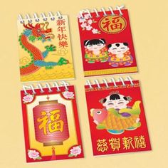 Chinese New Year Party Favor Notepads | 12ct