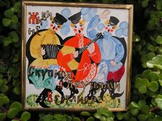 Greek Tile Folk Art Painting Ceramic Wall Art by retrosideshow