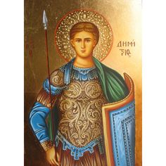 Christ Pantocrator, Orthodox Icons, Spiritual Inspiration, Princess Zelda, Christian, Fictional Characters, Drawing Tutorials, Greece, Art
