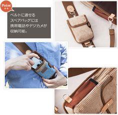 Point++ ベルトに通せるスペアバッグには携帯電話やデジカメが収納可能。