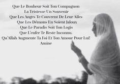 Muslim Pictures, Saint Coran, Coran Islam, Duaa Islam, English Quotes, Thank God, Islamic Quotes, Proverbs, Quran