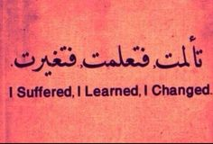 i suffered. i learned. i changed.