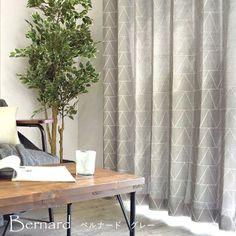 北欧デザインのおしゃれな遮光カーテン