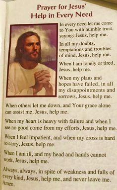 please Jesus help us and never leave us as I pray we will do the same for you and all others and the world and ourself how Youh want us too always. Jesus Prayer, Prayer Scriptures, Bible Prayers, Faith Prayer, Catholic Prayers Daily, Prayer Quotes For Strength, St Joseph Prayer, Deliverance Prayers, Jesus Christ Quotes