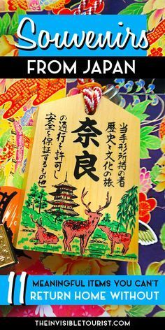 Souvenirs from Japan You Can't Return Home Without | The Invisible Tourist