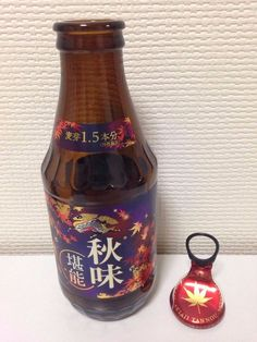KIRIN Beer Japan AKIAJI Tannou 2016 Fall maple  305ml Beer Empty Bottle Limited