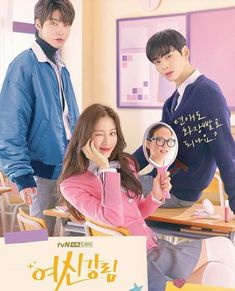 Korean Drama List, Korean Drama Movies, Korean Actors, Cha Eun Woo, Beauty Fotos, Ver Drama, Foto Still, Bare Face, Kdrama Actors