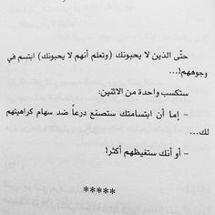 مقتبس_من كتاب وصايا ل محمد_الرطيان