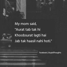 icu ~ 48213565 48216637 Bahot badal gaya zalim ne itne waade liye the Bad Words Quotes, Shyari Quotes, Stupid Quotes, Mood Quotes, True Quotes, Funny Quotes, Qoutes, Mixed Feelings Quotes, Beauty Hacks For Teens