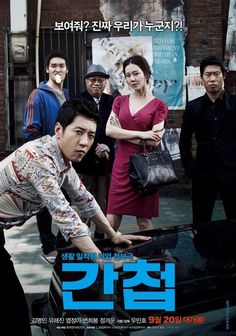 The Spies Full Movie Online 2012
