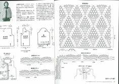 Lets knit series NV80223