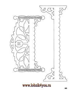 Художественное выпиливание .:. Classic Fretwork Scroll Saw Patterns (Sterling 1991 год)_86