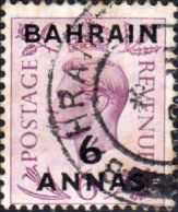 Bahrain 1948 George VI Head India Overprint Fine Used SG 57 Scott 58 Other Bahrain Stamps HERE