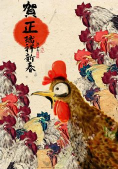 明けましておめでとうございます....ˊ_>ˋ Happy Chinese New Year to all my friends...ˊ_>ˋ