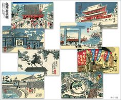 Kamei Genbei Artist Postcard 絵葉書亀井玄兵衛昭和時代  http://www.kinouya.com