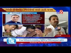 Congress leader Shaktisinh Gohil pays homage to Tarak Mehta  Subscribe to Tv9 Gujarati: https://www.youtube.com/tv9gujarati Like us on Facebook at https://www.facebook.com/tv9gujarati Follow us on Twitter at https://twitter.com/Tv9Gujarati Follow us on Dailymotion at http://www.dailymotion.com/GujaratTV9 Circle us on Google+ : https://plus.google.com/+tv9gujarat Follow us on Pinterest at http://www.pinterest.com/tv9gujarati/