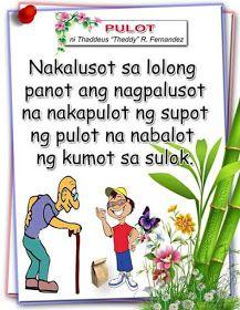 Teacher Fun Files: Tagalog Reading Passages 8 Preschool Classroom Rules, Kindergarten Teachers, Phonics Reading, Visual Aids, Tagalog, Reading Passages, Picture Cards, Best Teacher, Filipino