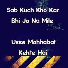 ... hindiquotes #pyar #mohhabat #ishq #wafa #bewafa #dard #mehfileshayari