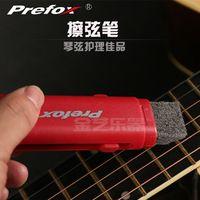 Taiwan prefox schützen echte gitarrensaiten stift Öl eingerieben string zither violine erhu klare Schutzfolie anti- Rost produkte