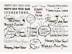 手描き賀詞(英文) Happ New Year, Happy New Year 2018, Bullet Journal