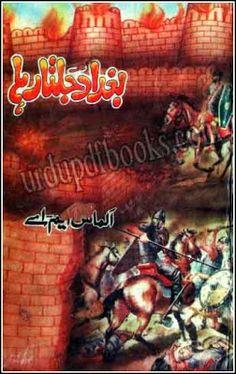 English Books Pdf, Online Novels, Urdu Novels, Free Pdf Books, Baghdad, History Books, Reading Online, War, Qoutes