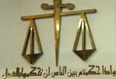 هيئة الدفاع تدرس التقدم باستئناف على قرار النيابة العامة بحسبهما 15 يوما على ذمة التحقيقات | وكالة أنباء البرقية التونسية الدولية