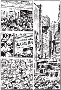 "from ""Abandon the Old in Tokyo"" by Yoshihiro Tatsumi."