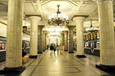 Avtovo Metro Station – São Petersburgo, Rússia