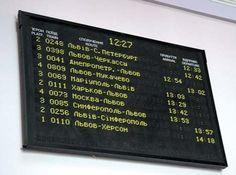 На вокзалі – «повзуча русифікація». #WZ #Львів #Lviv #Новини #Леополіс