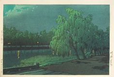 "Hasui KAWASE (1883-1957) - Shin Hanga. ""Yamagawa River, Chikugo""  (""Chikugo Yamagawa""). Circa 1949. 9-1/2"" x 14-3/8""."