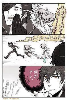 【刀剣乱舞】ハロウィーンネタ、お菓子持ってなくて追い掛け回される光忠さん: