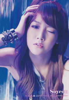 T ARA Soyeon - Lovey Dovey
