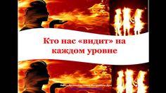 Страсть к Жизни  серия Небеса на Земле Новая Сфера совместно с Академией МакроСознания http://macro-consciousness.com/