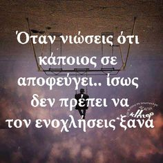 Best Quotes, Love Quotes, Inspirational Quotes, Religion Quotes, Live Laugh Love, Greek Quotes, Love Words, Greek Recipes, Philosophy